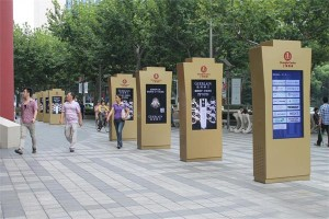 The opportunity of digital outdoor media time comes