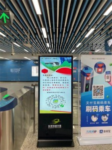 Under the epidemic situation, how to properly disinfect the LCD digital signage advertising machine?