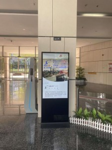 Smart digital signage will exist around us for a long time