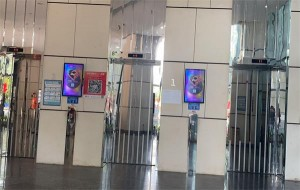 How to reduce the radiation of the LCD advertising machine