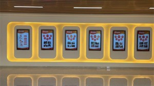 Introduction to the main application of LCD advertising machine